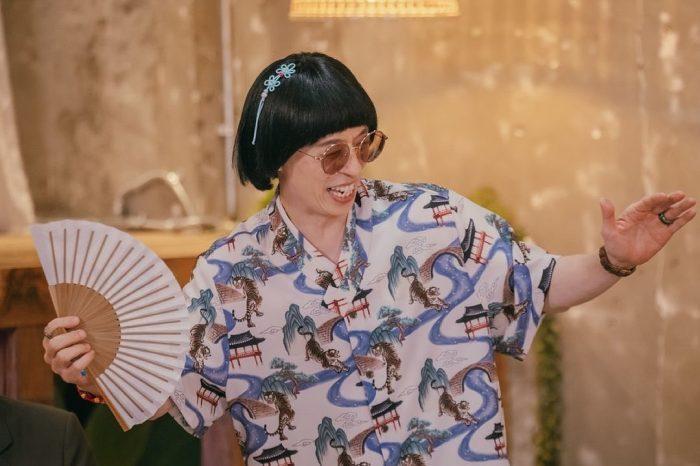 선암사 호랑이 셔츠는 MBC 프로그램 '놀면 뭐 하니?'의 MC 유재석이 입고 나와 큰 주목받은 바 있다.